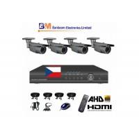 8CH 1080p AHD DVR kamerový set STARVIS CCTV - DVR s LAN a 4x vonkajších bullet AHD IR kamier, 4xZOOM, vrátane príslušenstva, s kabelážou, 1920x1080px/CH, CZ menu,P2P, HDMI