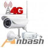 4G LTE IP kamera Anbash NC336FG vonkajšie, Audio, Alarm, P2P, IR20m, 2MPx - Výstavné -