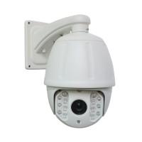 2 Mpx AHD PTZ otočná kamera s 33x optickým zoomom, IP14A33XA20S