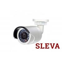 2Mpx bezdrátová IP kamera Zoneway NC854GA-P