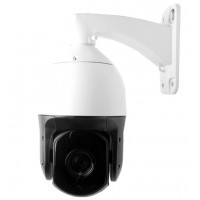 "IP PTZ 1/3"" OMNIVISION 4.0 MPx CMOS, otočná kamera s 18x optickým ZOOMom, IP66, IR 150m, H265 (INP12A18XC40 )"