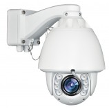 IP PTZ kamera iSeetec INP8A30XC20, 2MPx, Alarm IN/OUT, Audio IN/OUT, IR 120m, 30x zoom, autotracking, stěrač
